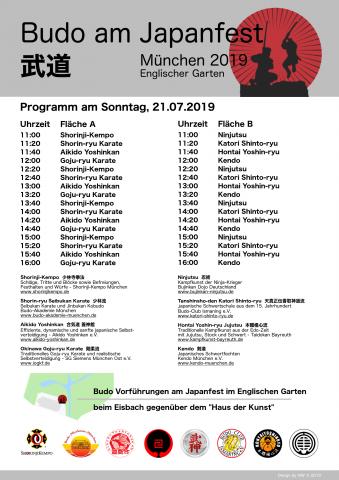 ABGESAGT: Japanfest München 2020